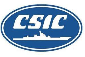 中国船舶工业总公司707研究所,精炼化铝炉排风净化工程,酸雾净化塔,酸雾洗涤塔,酸雾吸收塔