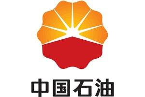 中国石油渤海装备新世纪制造有限公司,喷漆漆雾有机废气净化工程,喷漆废气净化设备