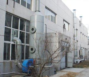 酸雾净化设备|酸雾净化塔|酸雾吸收器