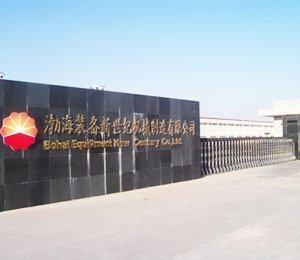 中国石油渤海装备新世纪制造有限公司,油管除锈净化工程,单机布袋除尘器