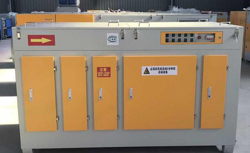 UV光氧催化有机废气净化器,天津VOC废气治理设备厂家
